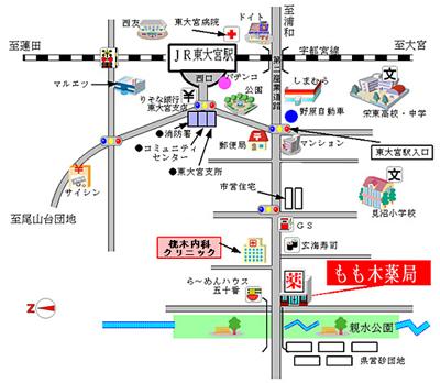 埼玉県さいたま市の漢方薬局もも木薬局地図