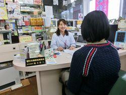 埼玉県さいたま市の漢方薬局、もも木薬局です